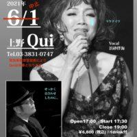 2021/6/1 上野《Qui》中止